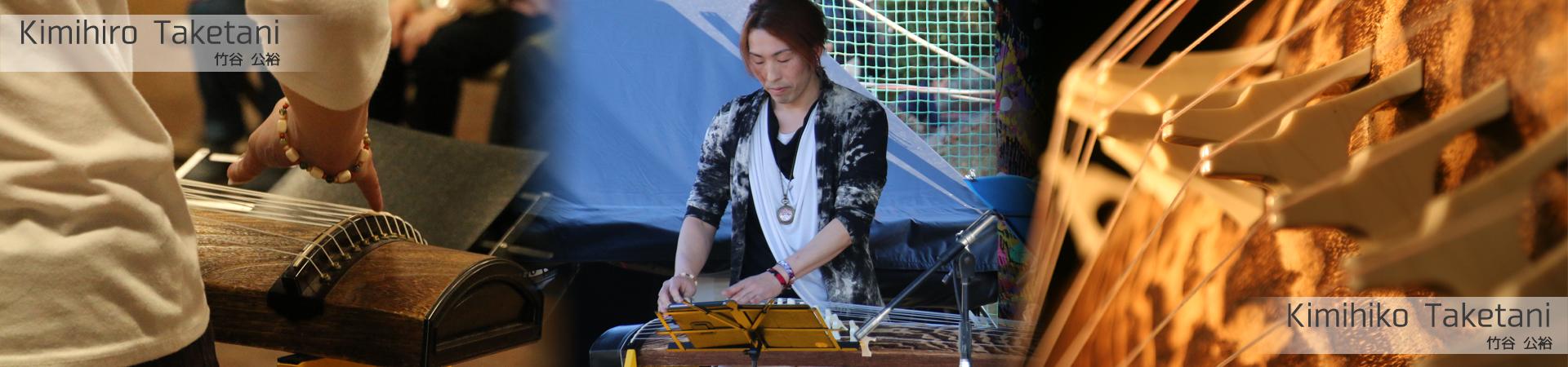 kimihiro-taketani