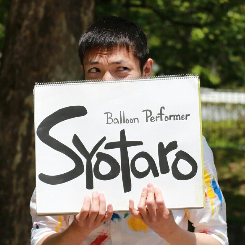 バルーンアーティスト Balloon-Syotaro