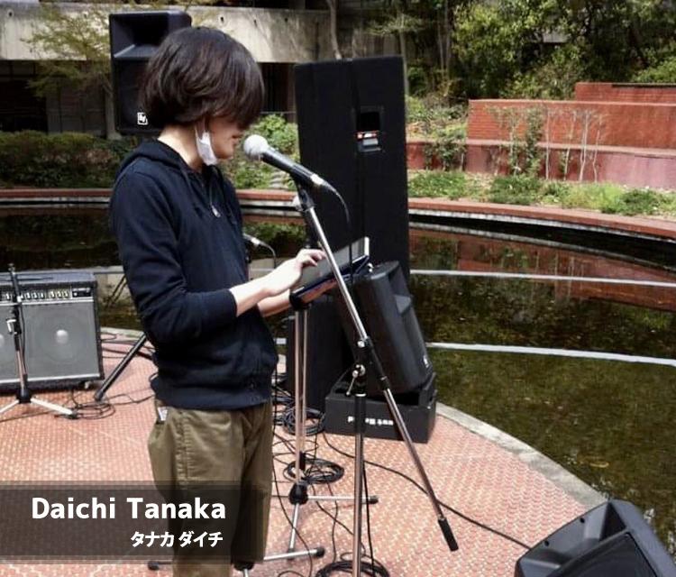 音響映像オペレーター Daichi Tanaka