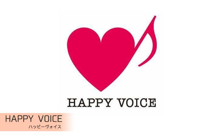 Happy Voice