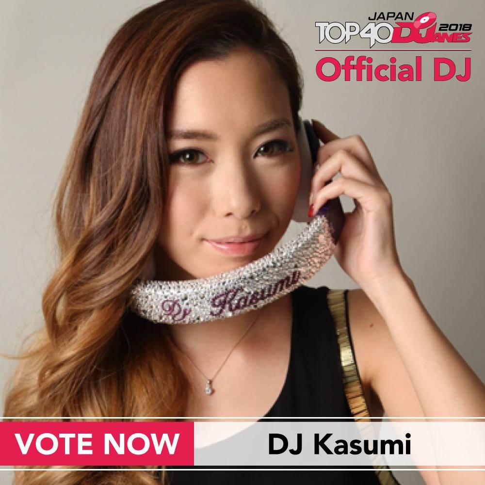 DJ Kasumi