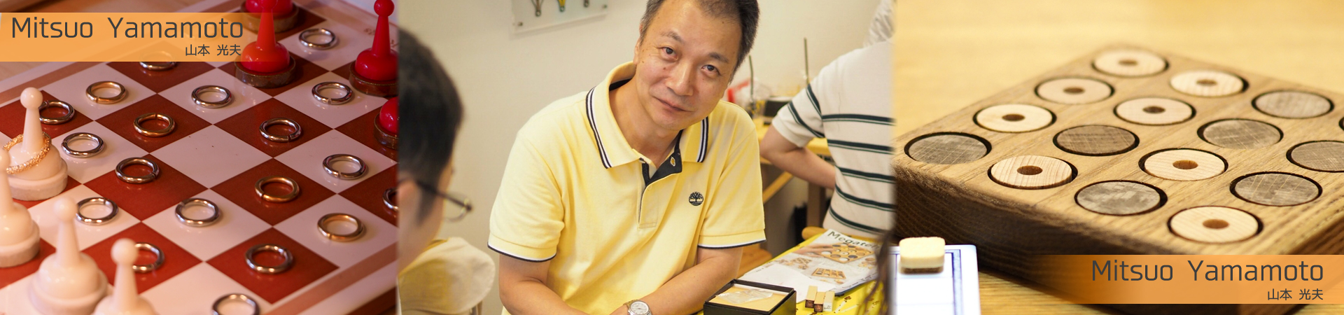 mitsuo-yamamoto
