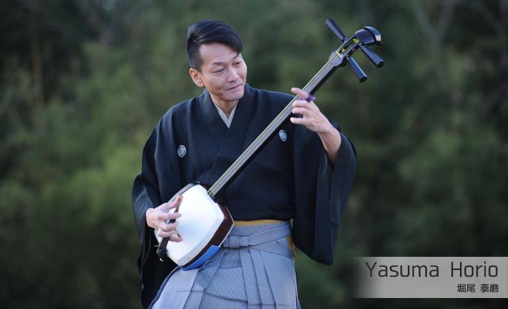 仁太坊賞受賞の津軽三味線奏者 堀尾 泰磨(Yasuma Horio)