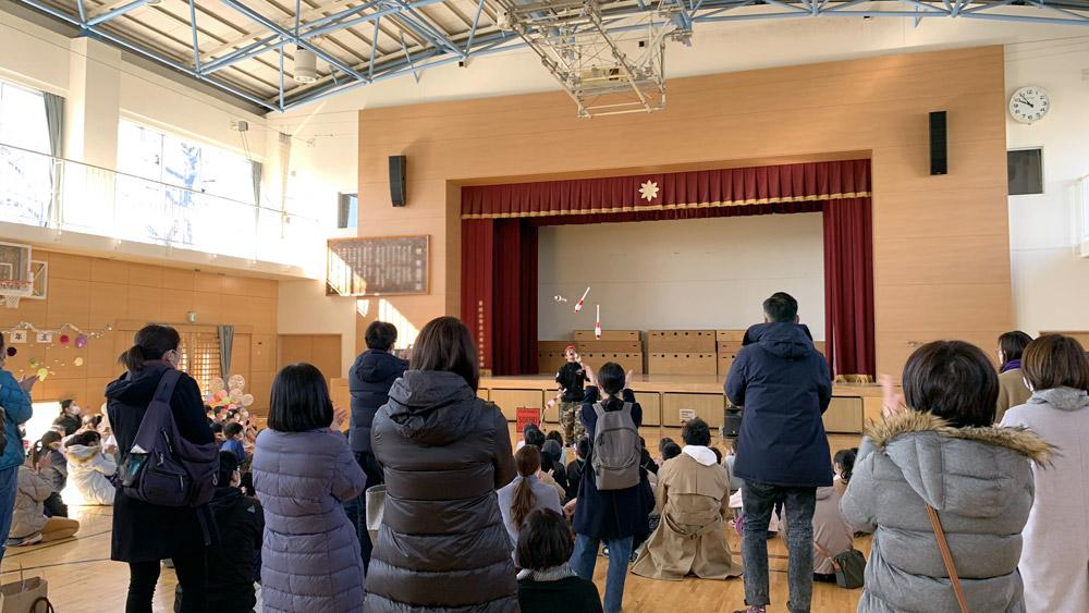 otanoshimi-image22